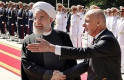 ایران و آینده روند صلح افغانستان