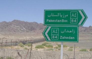 چالش های تروریستی در طول مرز پاکستان و ایران
