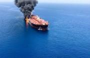 موضع سست جامعه بین الملل در خصوص حمله به نفتکش ها پیامدهای ناگوارتری دارد