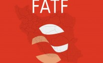 ایران؛ تداوم دودستگی درباره پیوستن به گروه ویژه اقدام مالی