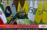 نمایش پرچم های گروهای نیابتی سردرگمی رژیم ایران را آشکار می سازد