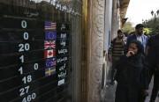 ایران در سال ۲۰۲۰ احتمالا با رشد اقتصادی منفی بیشتر مواجه خواهد شد