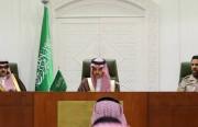 ابتکار عربستان سعودی برای پایان بخشیدن به جنگ یمن … فراخوانی جهت تامل