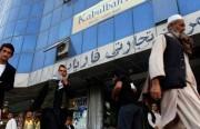 اقتصاد افغانستان؛ میان سیطره طالبان و استقبال اهدا کنندگان