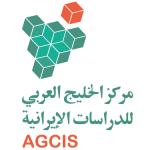 مركز تحقيقات ايرانى خليج عربى