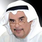 محمد الرمیحی