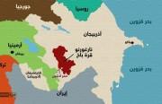 تجدد النزاع بين أذربيجان وأرمينيا حول إقليم ناجورنو قره باغ