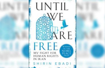 كتاب جديد للإيرانية شيرين عبادي الحائزة على جائزة نوبل للسلام