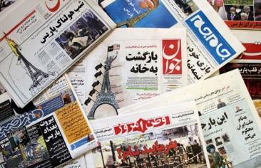 الصحافة الإيرانية (1 يونيو 2016) العراق ترفض دخول البضائع من طهران..  ونساء إيران يدمن المهدئات العقلية
