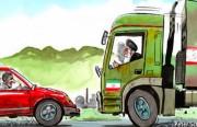 إيران بين السلطة الوهمية للمؤسسات المنتخبة والسلطة الحقيقية للأقلية الحاكمة