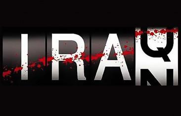 الروح المعنوية: إيران تسود في العراق