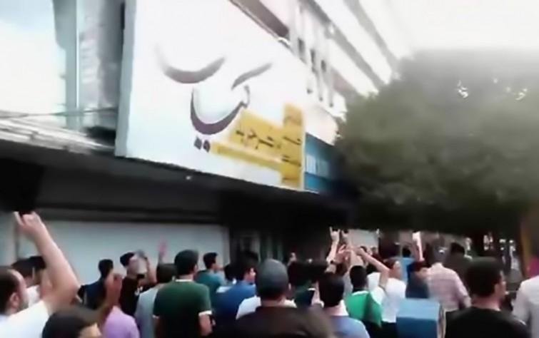 مظاهرات ضد التفرقة العنصرية شمال غرب إيران