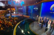 النظام الإيراني في ميزان المعارضة الإيرانية بالخارج..  قراءة تحليلية لخطاب مؤتمر المعارضة الإيرانية بباريس