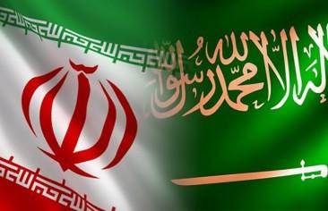 مستقبل العلاقات السعودية الإيرانية