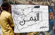 التوغل الإيراني والصراعات اللا متناهية في اليمن.. هل ما زال اليمن سعيداً؟
