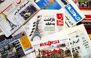 الصحافة الإيرانية (24 أغسطس): الإصلاحيون ومسؤولو الحكومة يدعمون لاريجاني للبرلمان… وضبط عضو مفاوضات نووية تَجسَّس على الفريق الإيراني