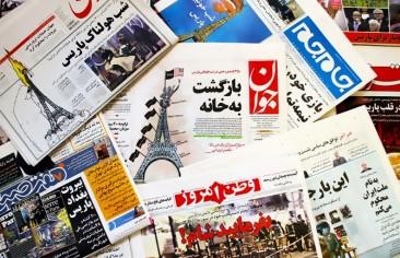 صحف إيرانية تقلص عدد صفحاتها بسبب أزمة الورق.. وروحاني: نمرّ بظروف صعبة