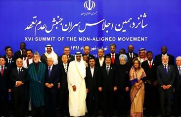 انتهت رئاسة إيران لحركة عدم الانحياز.. فأيُّ إنجاز تَحقَّق؟
