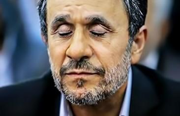خيبة أمل أحمدي نجاد