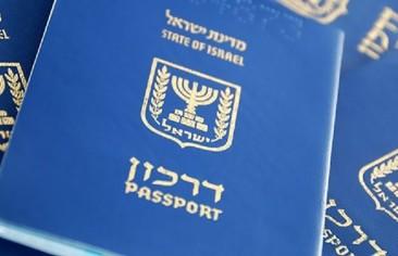إعتقال 3 إيرانيِّين في إيطاليا لحيازتهم جوازات سفر إسرائيلية مزوَّرة