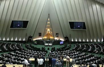 مجلس صيانة الدستور يحكم قبضته على البرلمان الايراني