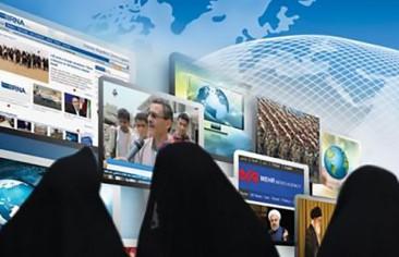 الترامبية في إيران