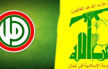 """حزب الله وحركة """"أمل"""".. صراع خفي وحرب متجددة"""