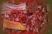 ملكي: النظام الإيراني يلفظ أنفاسه الأخيرة