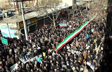 شعارات مناهضة للولايات المتحدة في الذكرى 38 لانتصار الثورة الإيرانية
