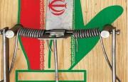 عرض المصالحة الغادر من طهران