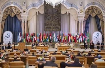 القمة العربية الإسلامية-الأمريكية.. شراكة جديدة لمواجهة الخطرين الإرهابي والإيراني