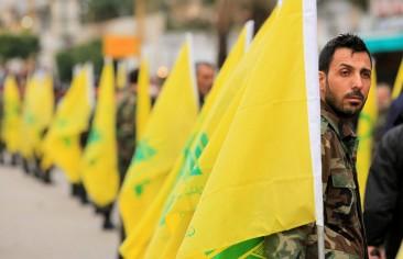 """""""حزب الله"""" في الولايات المتحدة"""
