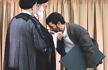 المهدوية والتوظيف السياسي في إيران
