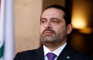 استقالة الحريري من رئاسة الحكومة اللبنانية.. الدوافع والدلالات