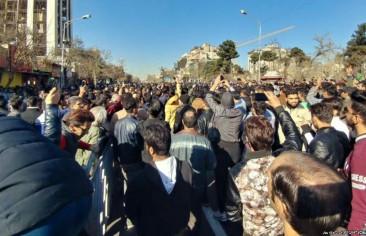 الشارع الإيراني ينتفض ضد الغلاء والفقر
