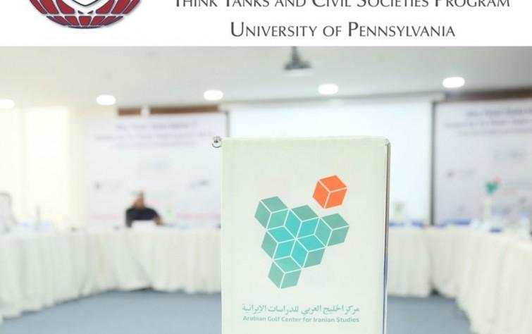 بعد منافسته في التصنيف العالمي لمراكز الفكر لأول مرة مركز الخليج العربي للدراسات الإيرانيَّة الأول سعوديًّا والعاشر إقليميًّا
