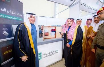بعد افتتاحه معرض الكتاب.. أمير القصيم يزور جناح مركز الخليج العربي للدراسات الإيرانية