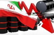 أزمة الائتمان في إيران: الأسباب والتداعيات الاقتصادية