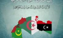 التغلغل الإيراني في دول المغرب العرب: الآليات والتداعيات وخيارات المواجهة