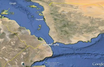 النفوذ الإيراني في حوض البحر الأحمر أهداف ومعوقات البقاء في إقليم حيوي