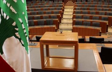 الانتخابات النيابية اللبنانية 2018..النتائج والدلالات