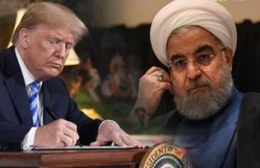 كيف سيتأثر الاقتصاد الإيراني بعد الانسحاب الأمريكي من الاتفاق النووي؟