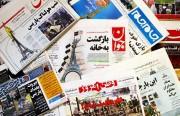 روحاني يواجه انتقادات قاسية..  ومسؤول أمريكي: سنجبر طهران على تغيير سياستها