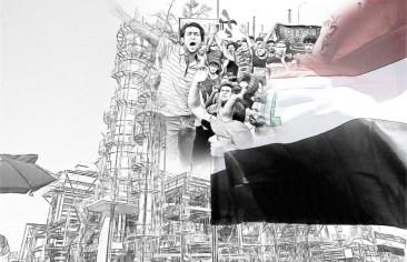 المظاهرات العراقية وأثرها على إمدادات النفط العالمي وآفاق التنسيق مع إيران