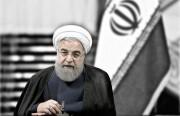 مضمون خطاب الرئيس روحاني ودلالاته السياسية
