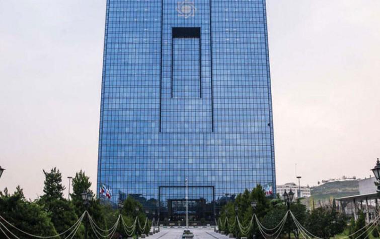هل يُنهي البنك المركزي الإيراني أزمة المؤسسات المالية؟