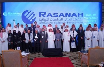 «رصانة» ينظّم مؤتمرًا عن «إيران بعد مرور أربعينَ عامًا على الثورة» في الرياض
