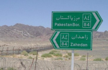 تحديات الإرهاب على طول الحدود الباكستانية-الإيرانية