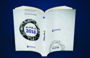 «رصانة» يصدر تقريره الاستراتيجي السنوي في الشأن الإيراني لعام 2018