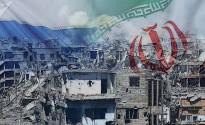 روسيا وإيران في سوريا:  افتراق المسارات وتعارُض المصالح